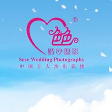 广州色色婚纱摄影