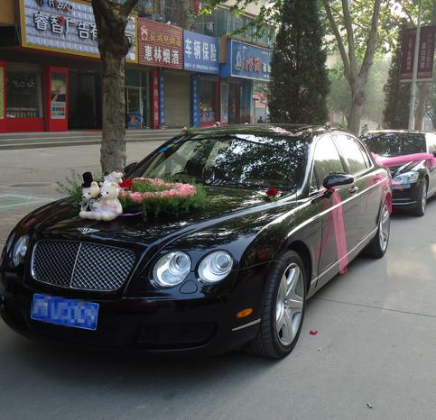 广州爱婚婚车租赁有限公司